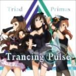 Trancing Pulse(トランシングパルス)のPRO・MASTERのフルコン動画 デレステ