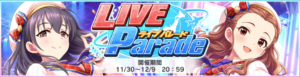 https://xn--zck0ab2mr42rre5d.com/8th-live-parade.html