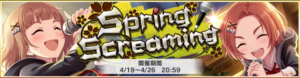 Spring Screaming